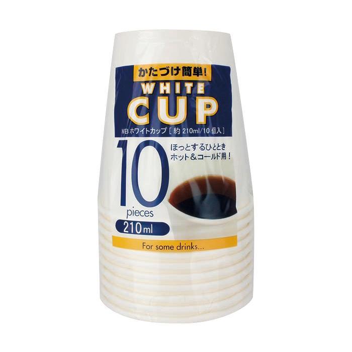 アートナップ WBホワイトカップ 210ml 10個×120 WB-49「他の商品と同梱不可/北海道、沖縄、離島別途送料」