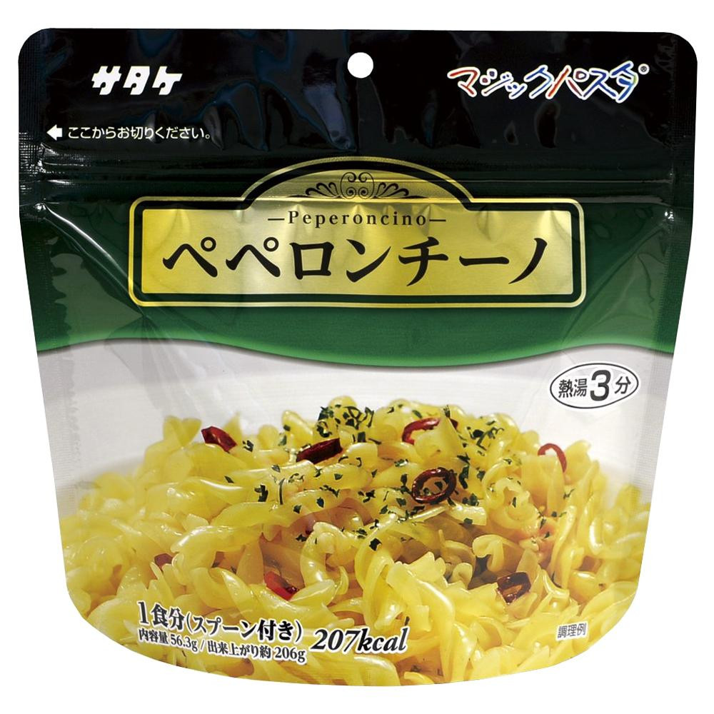 マジックパスタ 5年保存 ペペロンチーノ 20食 1FMR51001ZE「他の商品と同梱不可/北海道、沖縄、離島別途送料」