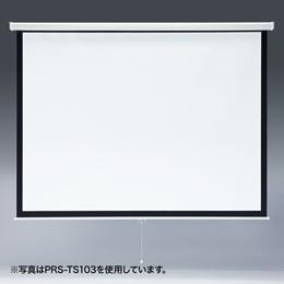 ☆サンワサプライ プロジェクタースクリーン(吊り下げ式) PRS-TS85
