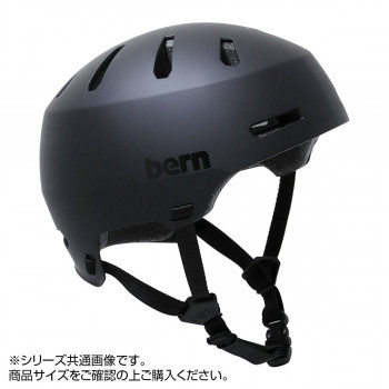 bern バーン ヘルメット MACON2.0 MT BLACK XXXL BE-BM29H20MBK-07「他の商品と同梱不可/北海道、沖縄、離島別途送料」