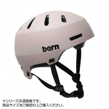 bern バーン ヘルメット MACON2.0 MT SAND XL BE-BM29H20MSD-05「他の商品と同梱不可/北海道、沖縄、離島別途送料」