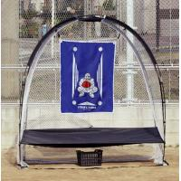 BX77-54e-Dome Net(イー・ドームネット)「他の商品と同梱不可/北海道、沖縄、離島別途送料」