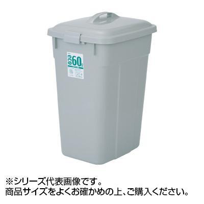 セキスイ エコポリペール角型 グレー 90 本体 013670-005「他の商品と同梱不可/北海道、沖縄、離島別途送料」