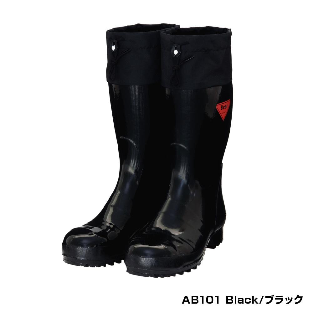 AB101 セーフティベアー500 ブラック 29センチ「他の商品と同梱不可/北海道、沖縄、離島別途送料」