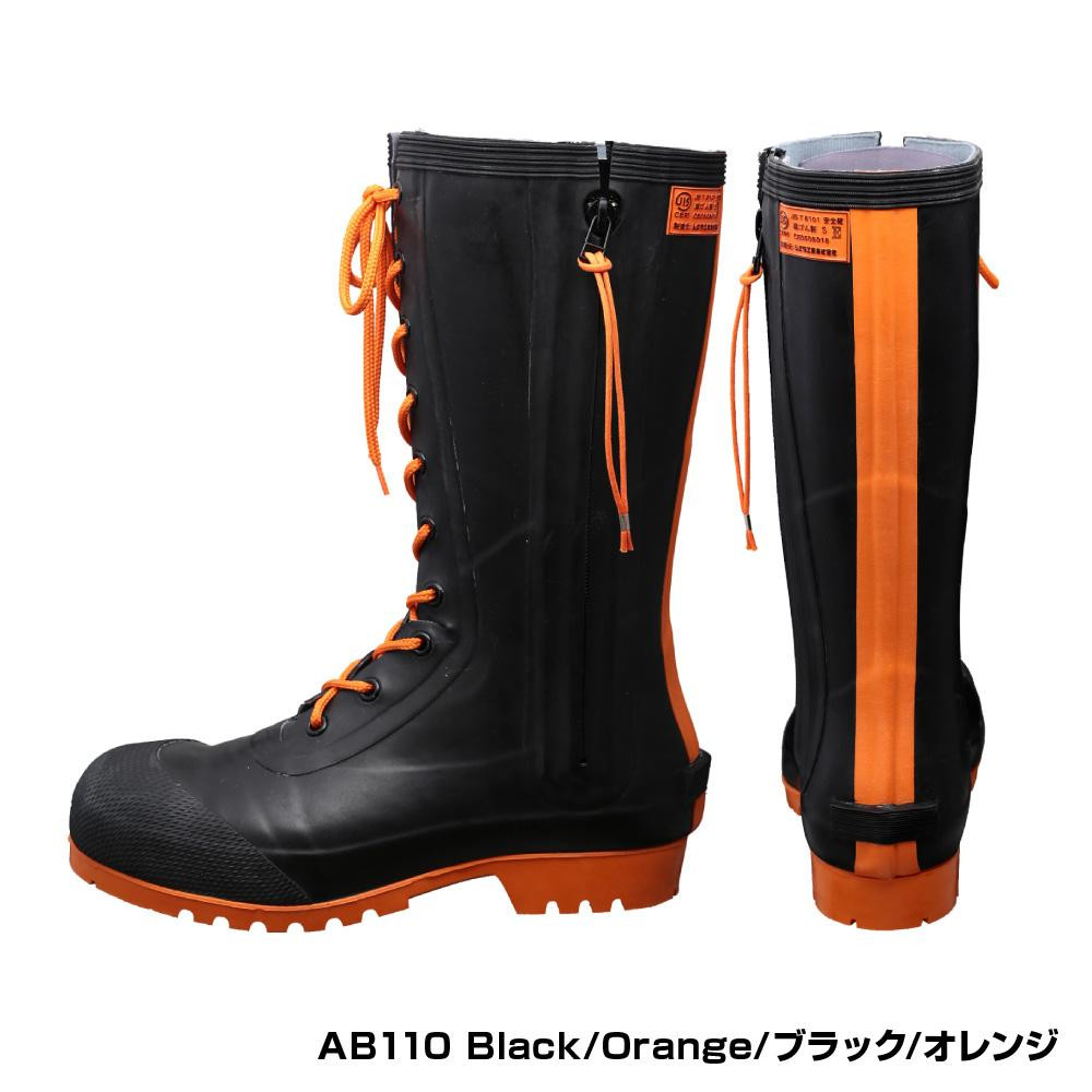 AB110 安全編上長靴 HSS-001 ブラック/オレンジ 30センチ「他の商品と同梱不可/北海道、沖縄、離島別途送料」