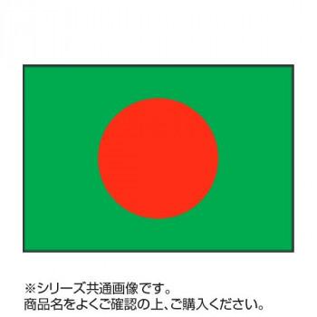 世界の国旗 万国旗 バングラディシュ 140×210cm「他の商品と同梱不可/北海道、沖縄、離島別途送料」
