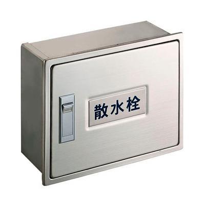 三栄 SANEI 散水栓ボックス(壁面用) R81-3-190X235「他の商品と同梱不可/北海道、沖縄、離島別途送料」