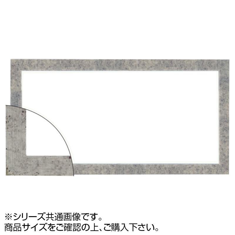 大額 5698 横長額 350×700 銀柄紋「他の商品と同梱不可/北海道、沖縄、離島別途送料」