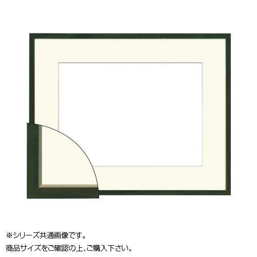 大額 5767(歩7) 水彩額 F8 グリーン「他の商品と同梱不可/北海道、沖縄、離島別途送料」