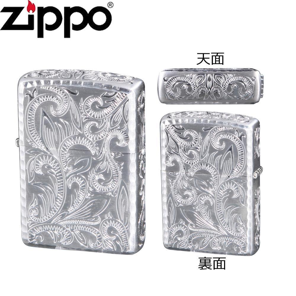 ZIPPO(ジッポー) ライター クラシックアラベスク CLA-B「他の商品と同梱不可/北海道、沖縄、離島別途送料」