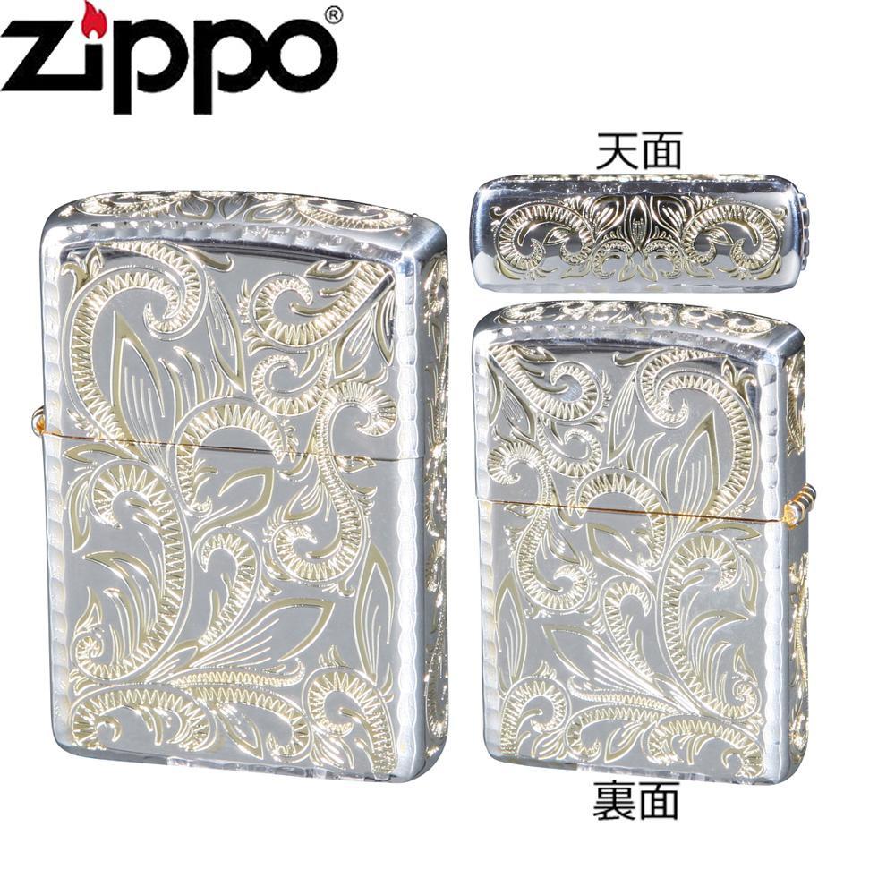 ZIPPO(ジッポー) ライター クラシックアラベスク CLA-C「他の商品と同梱不可/北海道、沖縄、離島別途送料」