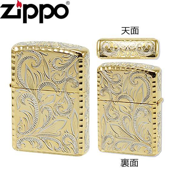 ZIPPO(ジッポー) ライター クラシックアラベスク CLA-D「他の商品と同梱不可/北海道、沖縄、離島別途送料」