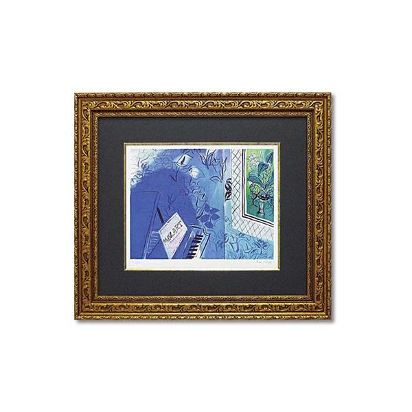 ユーパワー ミュージアムシリーズ(ジクレー版画) アートフレーム デュフィ 「モーツァルトに捧ぐ」 MW-18062「他の商品と同梱不可/北海道、沖縄、離島別途送料」