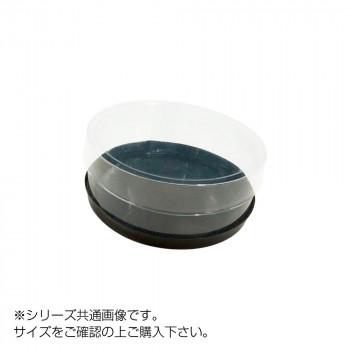 丸型ケース 12Φ×15cm 20個セット「他の商品と同梱不可/北海道、沖縄、離島別途送料」
