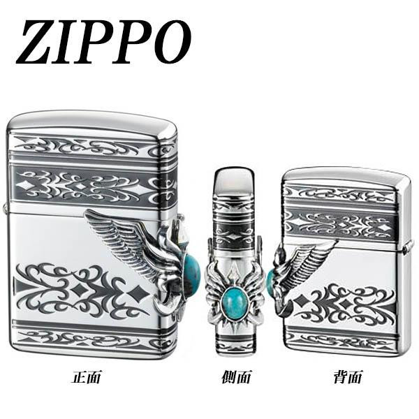 ZIPPO アーマーストーンウイングメタル ターコイズ「他の商品と同梱不可」