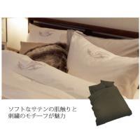 フランスベッド 掛ふとんカバー アージスクロス ダブル UR-022「他の商品と同梱不可/北海道、沖縄、離島別途送料」