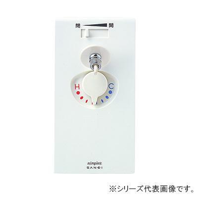 三栄 SANEI ミキシング シンプレット K960LU-1「他の商品と同梱不可/北海道、沖縄、離島別途送料」