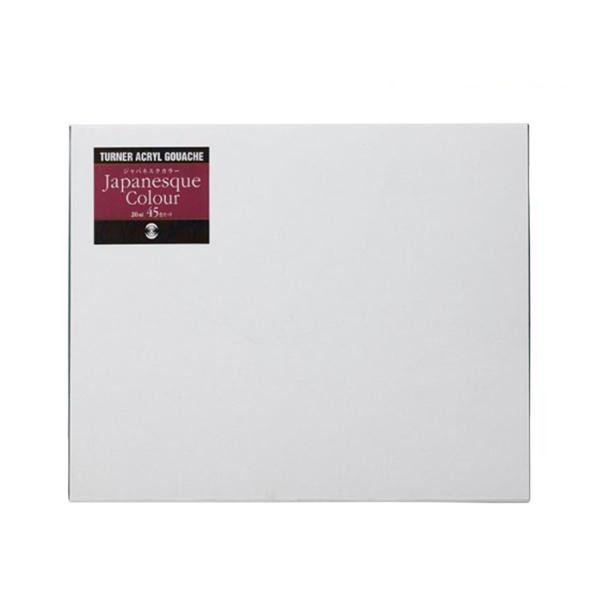 ターナー色彩 アクリルガッシュ 20ml ジャパネスクカラー45色セット AGJ2045C「他の商品と同梱不可」