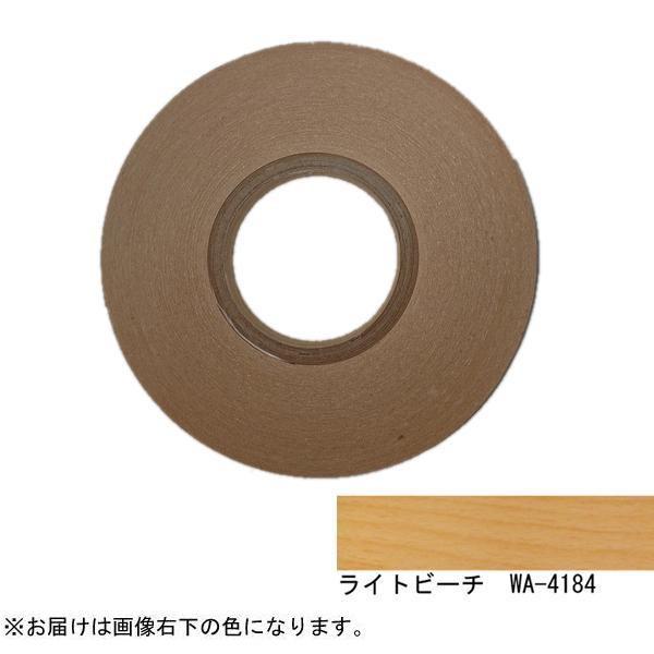 木口貼りテープ 40mm×50m ライトビーチ WA4184粘着4050「他の商品と同梱不可/北海道、沖縄、離島別途送料」