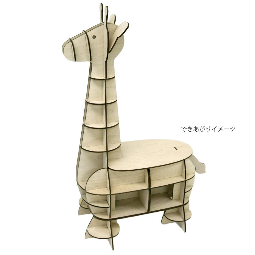 ki-gu-mi Living キリン 収納付きスツール「他の商品と同梱不可/北海道、沖縄、離島別途送料」