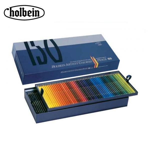 ホルベイン アーチスト色鉛筆 OP945 150色セット(紙函入) 20945「他の商品と同梱不可/北海道、沖縄、離島別途送料」