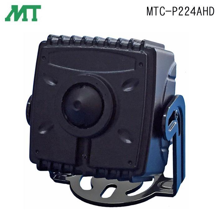 マザーツール フルハイビジョン ピンホールレンズ搭載 AHD 小型カメラ MTC-P224AHD「他の商品と同梱不可/北海道、沖縄、離島別途送料」