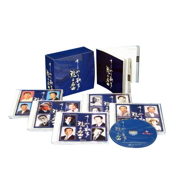 きらめく歌声甦る名曲 NKCD-7301~5「他の商品と同梱不可/北海道、沖縄、離島別途送料」