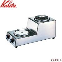 Kalita(カリタ) 1.8L デカンタ保温用・湯沸用 2連ハイウォーマー タテ型 66007「他の商品と同梱不可/北海道、沖縄、離島別途送料」
