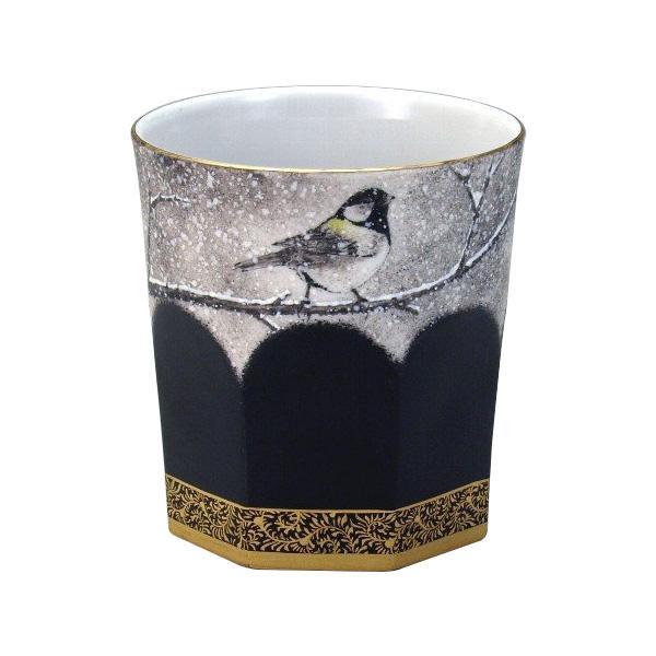 九谷焼 陶志人作 ロックカップ(白九) 雪景色 N125-09「他の商品と同梱不可/北海道、沖縄、離島別途送料」
