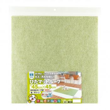 吸着マット 吸着 ぴたマット ループ (45×45cm) グリーン・KPL-4503 4枚×10セット「他の商品と同梱不可/北海道、沖縄、離島別途送料」