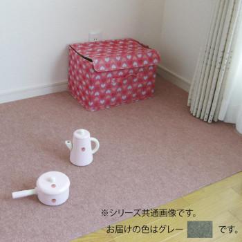 吸着マット 吸着 ぴたマット ループ (91×15M)グレー・LPR-305S-15「他の商品と同梱不可/北海道、沖縄、離島別途送料」
