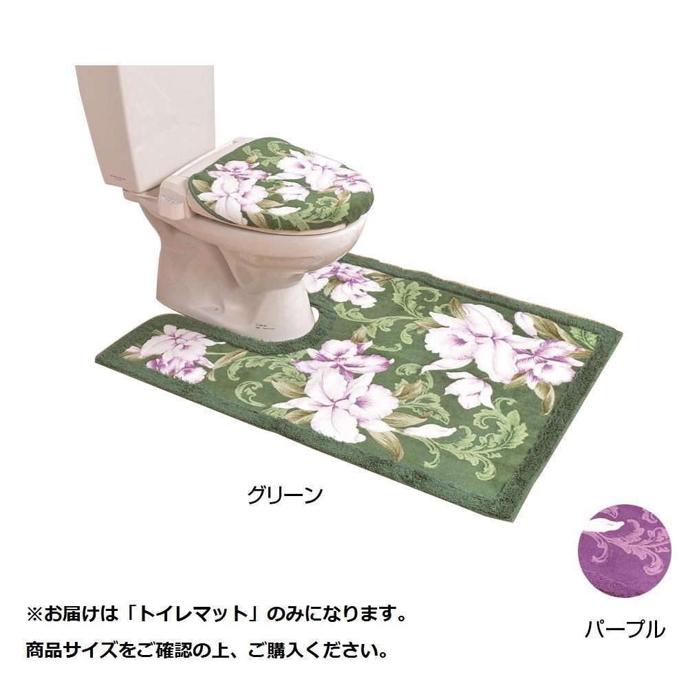 カトレア トイレマット 80×145cm「他の商品と同梱不可/北海道、沖縄、離島別途送料」