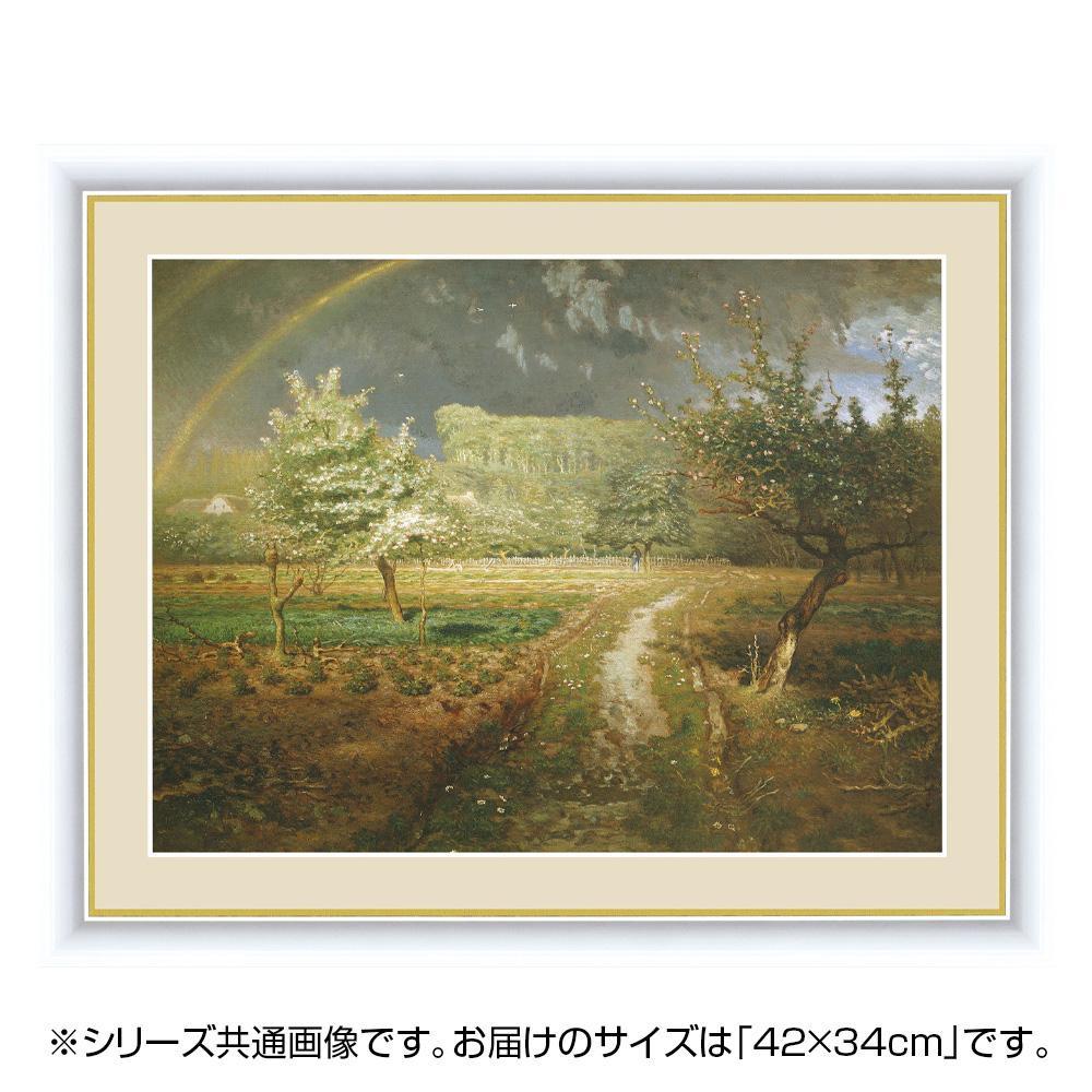 アート額絵 ジャン=フランソワ・ミレー 「春」 G4-BM013 42×34cm「他の商品と同梱不可/北海道、沖縄、離島別途送料」