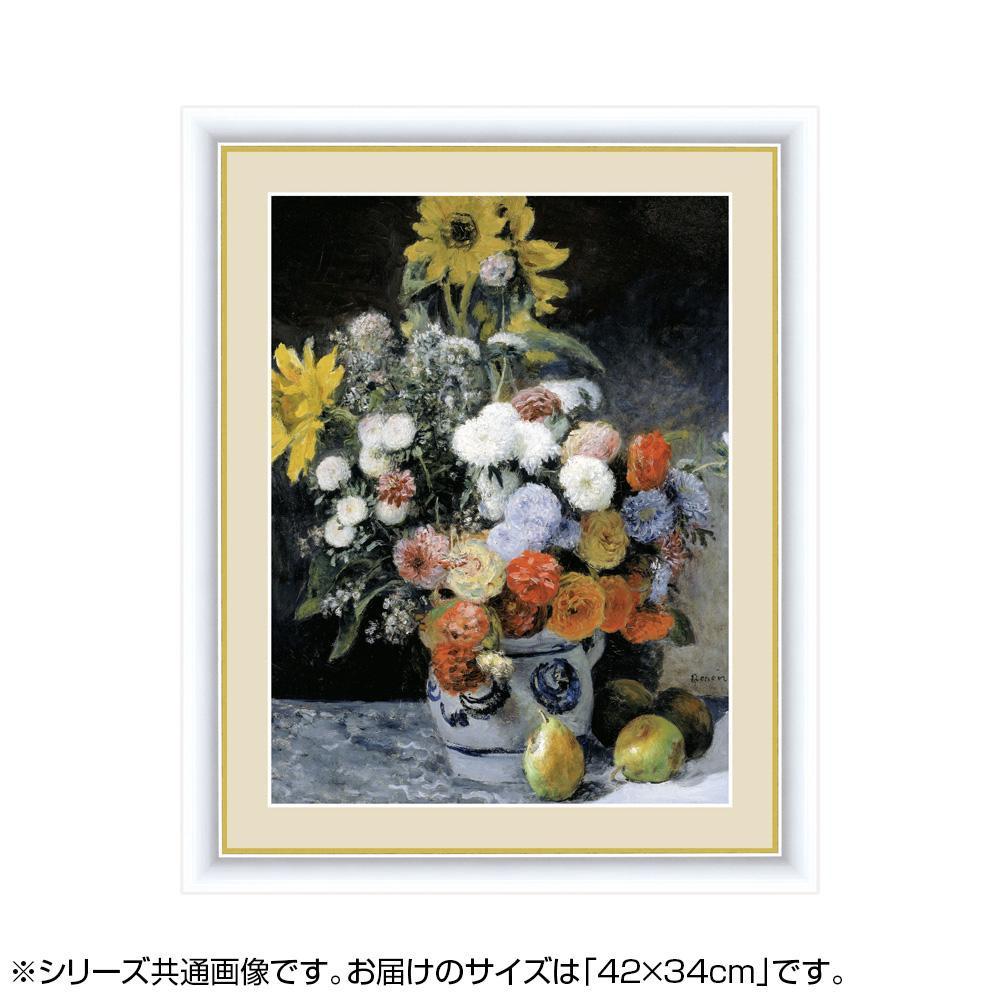 アート額絵 ピエール=オーギュスト・ルノワール 「花瓶の花」 G4-BM034 42×34cm「他の商品と同梱不可/北海道、沖縄、離島別途送料」