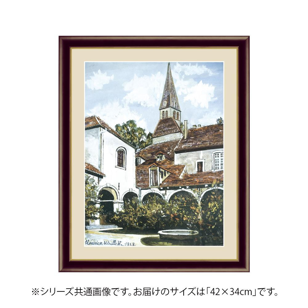 アート額絵 モーリス・ユトリロ 「クレミューの回廊」 G4-BM083 42×34cm「他の商品と同梱不可/北海道、沖縄、離島別途送料」