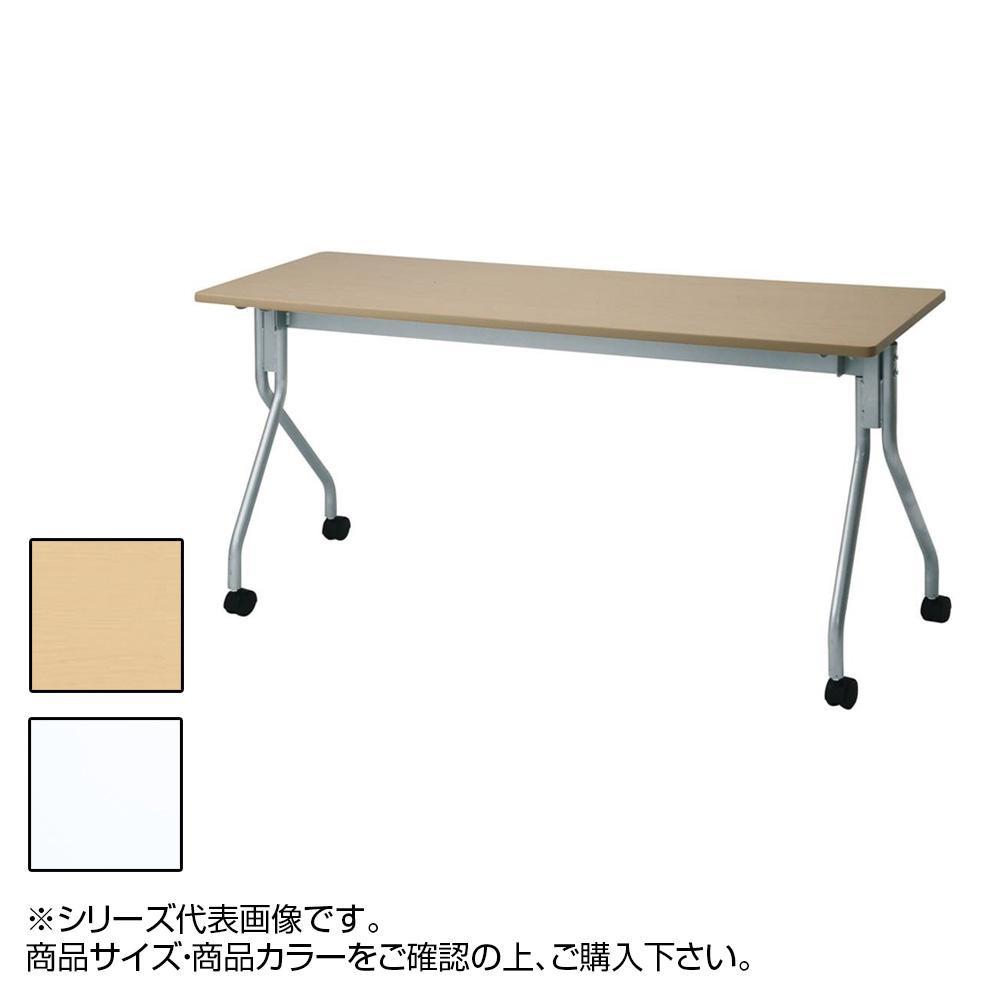 【代引不可】トーカイスクリーン スタックテーブル Stack Two (2人用) 幕なし「他の商品と同梱不可/北海道、沖縄、離島別途送料」