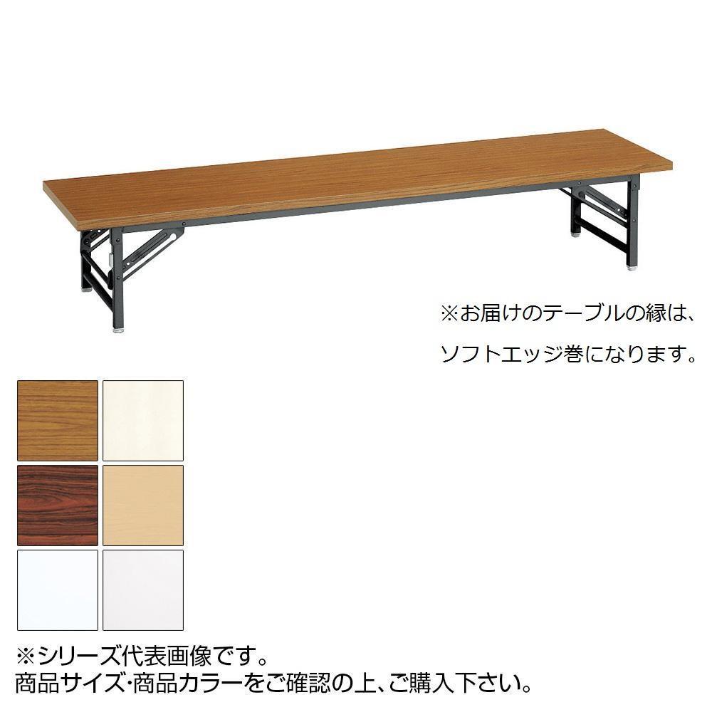 【代引不可】トーカイスクリーン 折り畳み座卓テーブル ソフトエッジ巻 ST-156S「他の商品と同梱不可/北海道、沖縄、離島別途送料」