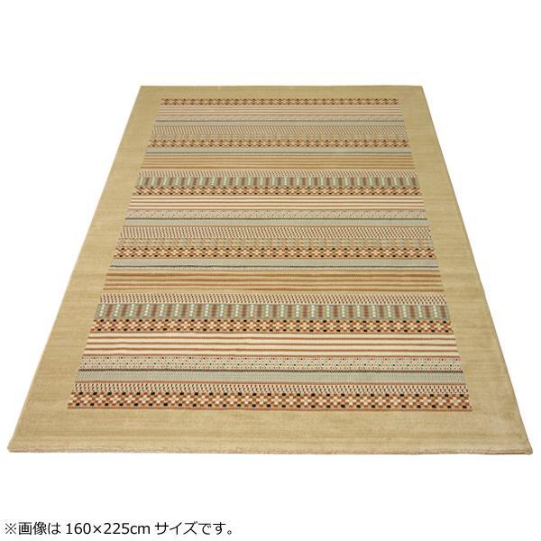 エジプト製 ウィルトン織カーペット『パンドラ RUG』 ベージュ 約133×190cm 2346729「他の商品と同梱不可/北海道、沖縄、離島別途送料」
