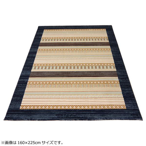 エジプト製 ウィルトン織カーペット『パンドラ RUG』 ネイビー 約160×225cm 2346839「他の商品と同梱不可/北海道、沖縄、離島別途送料」