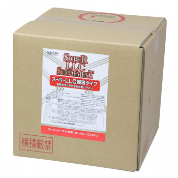 【代引不可】FALCON/ラジエーター用品 スーパーLLC原液タイプ 赤 20L P-797「他の商品と同梱不可/北海道、沖縄、離島別途送料」