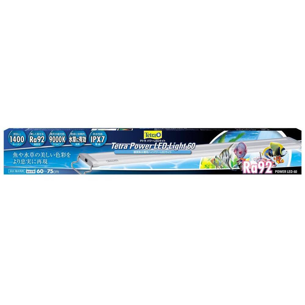 Tetra(テトラ) パワーLEDライト60 6個 73353「他の商品と同梱不可/北海道、沖縄、離島別途送料」