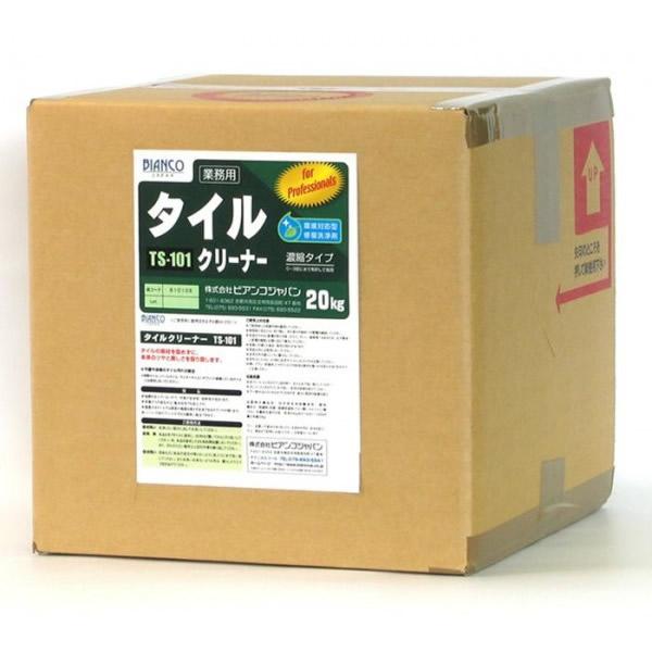 【代引不可】ビアンコジャパン(BIANCO JAPAN) タイルクリーナー キュービテナー入 20kg TS-101「他の商品と同梱不可」