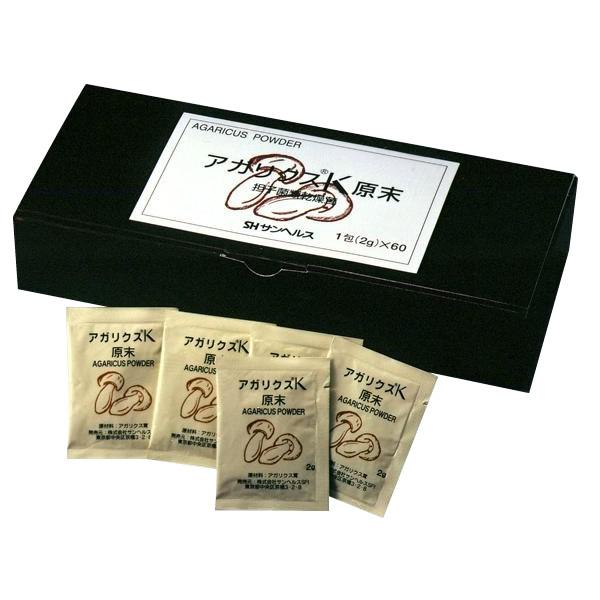 アガリクスK原末 120g(2g×60包)「他の商品と同梱不可/北海道、沖縄、離島別途送料」