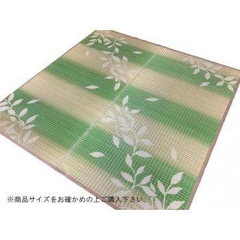 【代引不可】トーシン い草 ラグ 紋織 うたたね グリーン 191×250cm「他の商品と同梱不可/北海道、沖縄、離島別途送料」