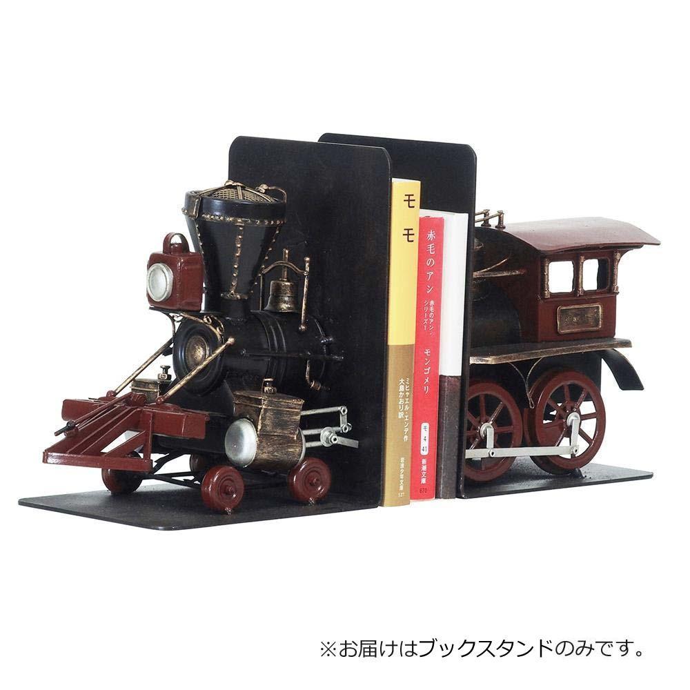 塩川光明堂 TIN TOYS ブリキのおもちゃ B-ブックスタンド02「他の商品と同梱不可/北海道、沖縄、離島別途送料」