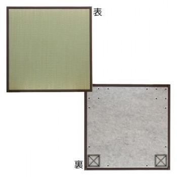 純国産 ユニット置き畳 『天竜』 ブラウン 82×82×1.7cm(6枚1セット) 軽量タイプ 8607530「他の商品と同梱不可/北海道、沖縄、離島別途送料」