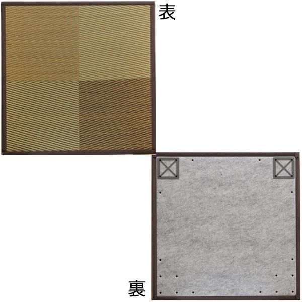 ユニット畳 『ニール』 ブラウン 82×82×1.7cm(4枚1セット) 軽量タイプ 8629620「他の商品と同梱不可/北海道、沖縄、離島別途送料」