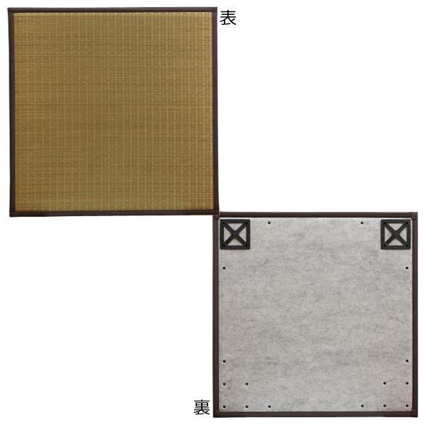純国産 ユニット畳 『ふっくらピコ』 ブラウン 82×82×2.2cm(4枚1セット) 8306020「他の商品と同梱不可/北海道、沖縄、離島別途送料」
