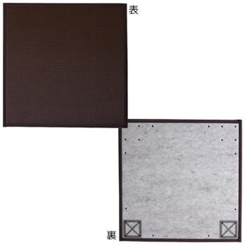 ポリプロピレン 置き畳 ユニット畳 『スカッシュ』 ブラウン 82×82×1.7cm(4枚1セット) 軽量タイプ 8611220「他の商品と同梱不可/北海道、沖縄、離島別途送料」