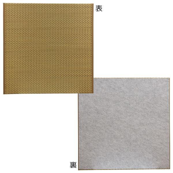 純国産 ユニット畳 『右京』 ベージュ 82×82×2.5cm(4枚1セット) 8309420「他の商品と同梱不可/北海道、沖縄、離島別途送料」